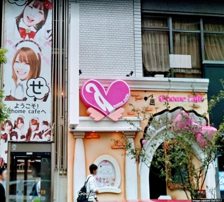 outside exterior of at home cafe with a large pick heart and a maid headband as the doorway arch.